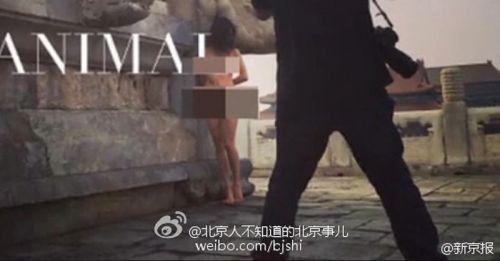 女模特WANIMAL故宫全裸完整版照片